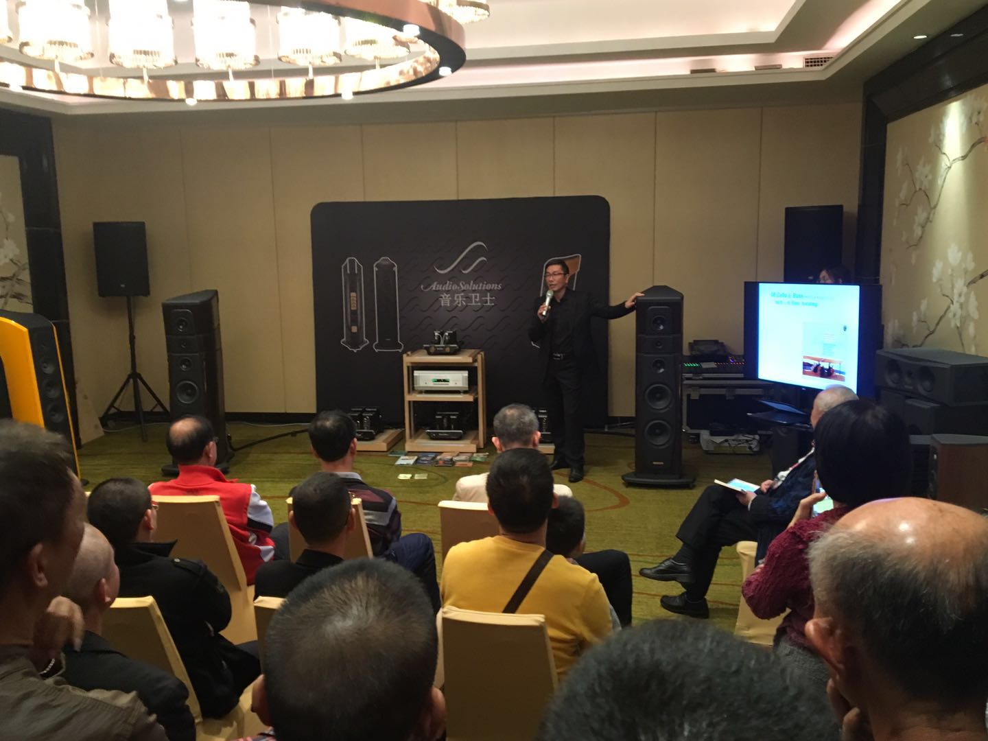 Shantou hifi show China.