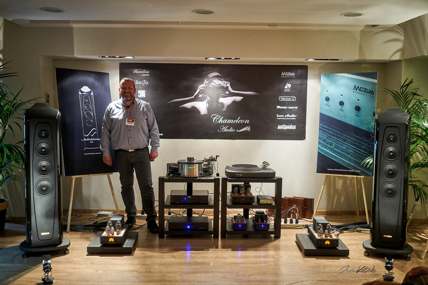 Chameleon audio in HXOS show Greece