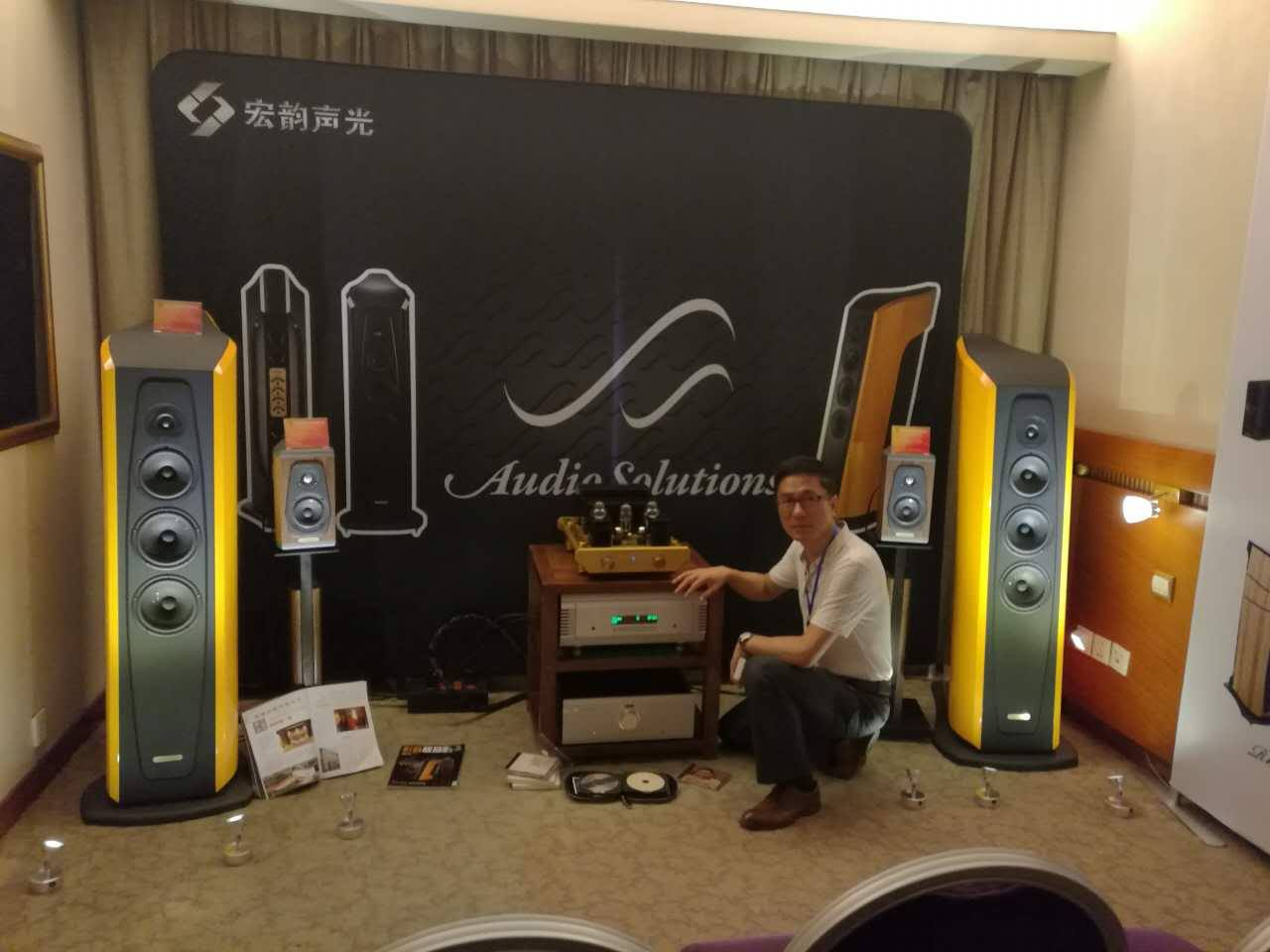 Beijing international music & hifi Show 2016