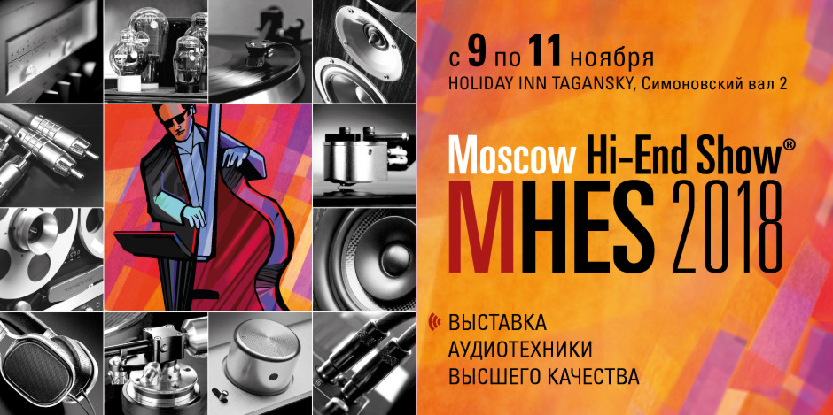 Moscow HighEnd Show 2018