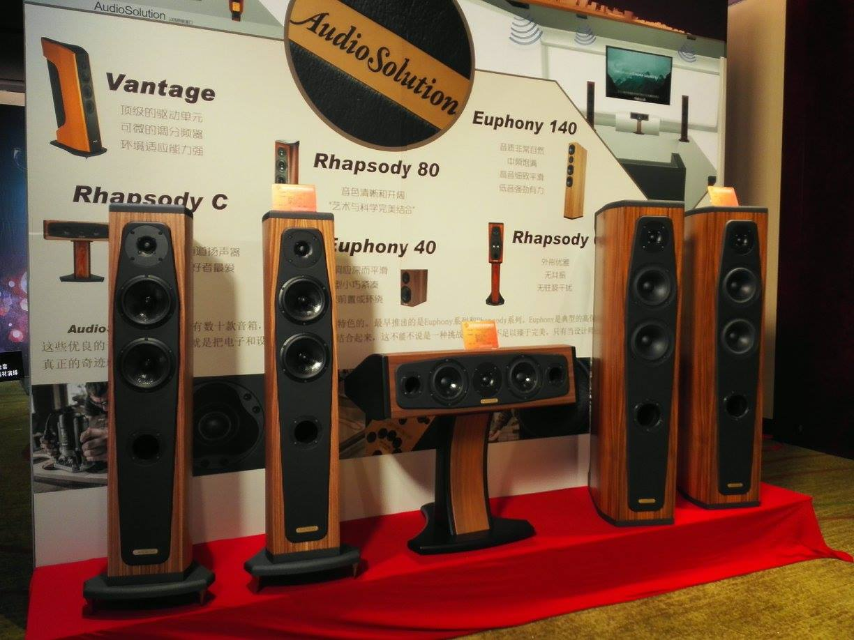 AudioSolutions in Shantou Hi-Fi Show China