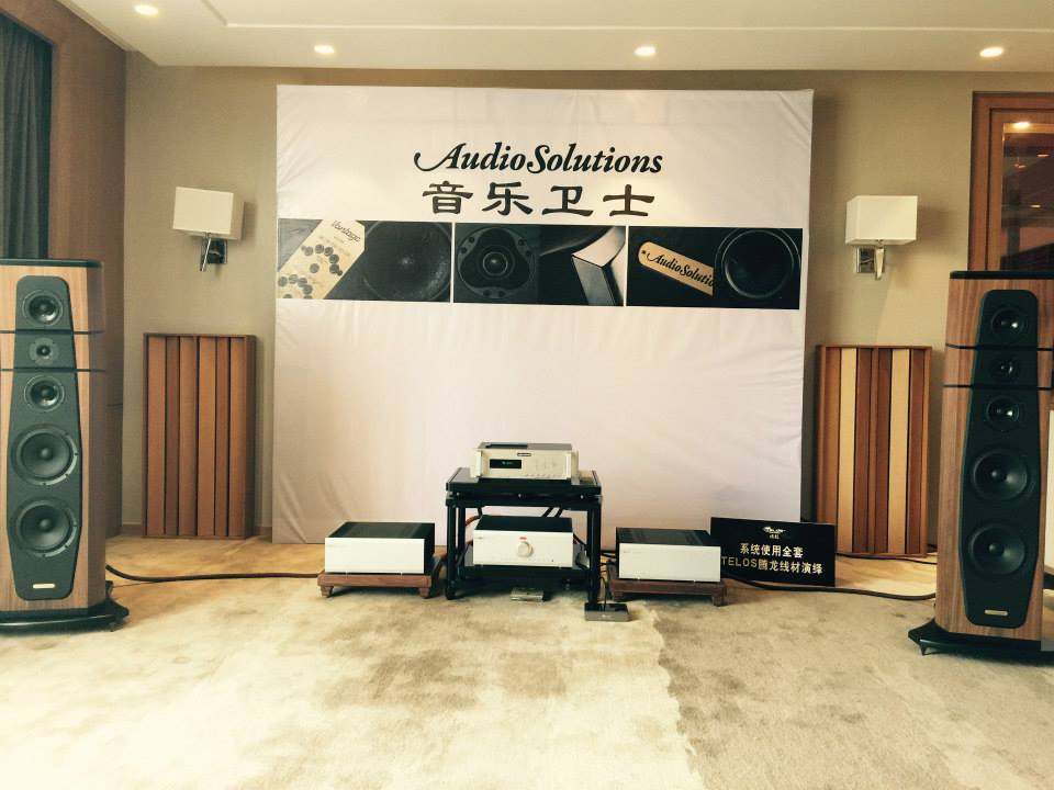 AudioSolutions debut in China